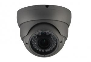 Аналоговая видеокамера SKA-C820DVi