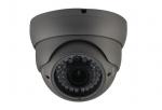 IP видеокамера SKIP-D220DVi